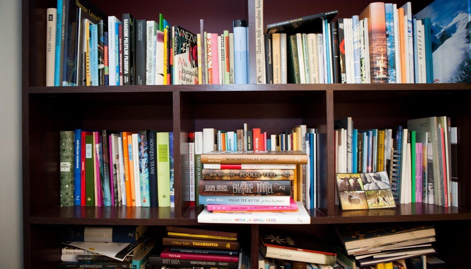 Peegeldus Kirjanike maja