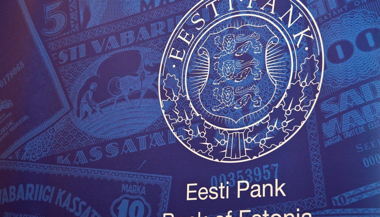 Eesti Pank