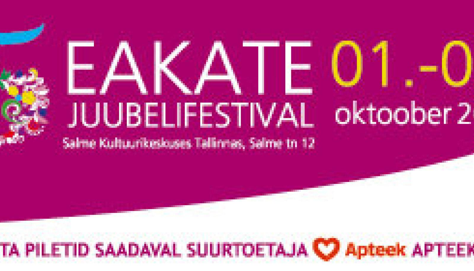 Eakate Festival 2014