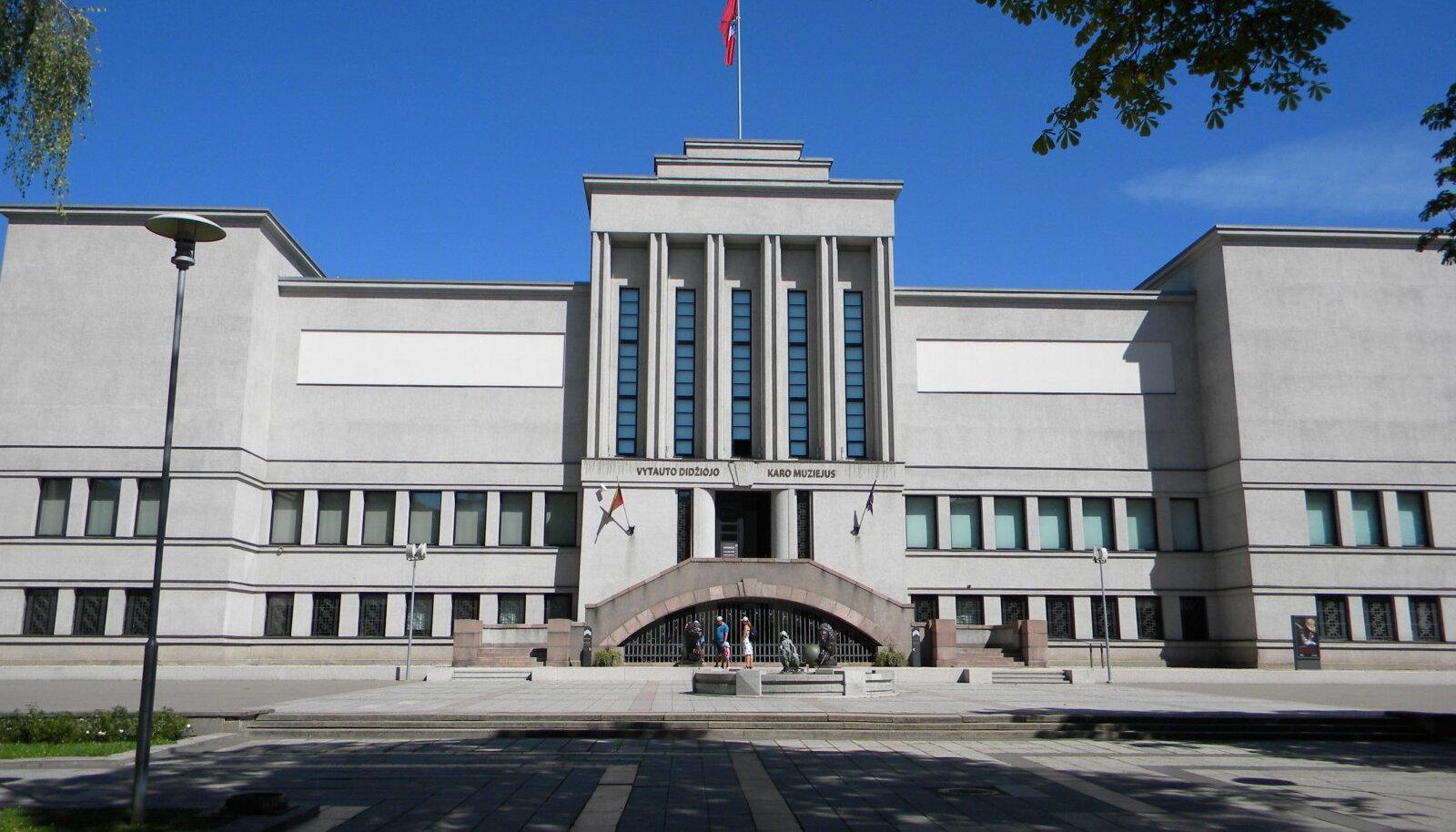 Suurvürst Vytautas Suure nimelise sõjamuuseumi hoone
