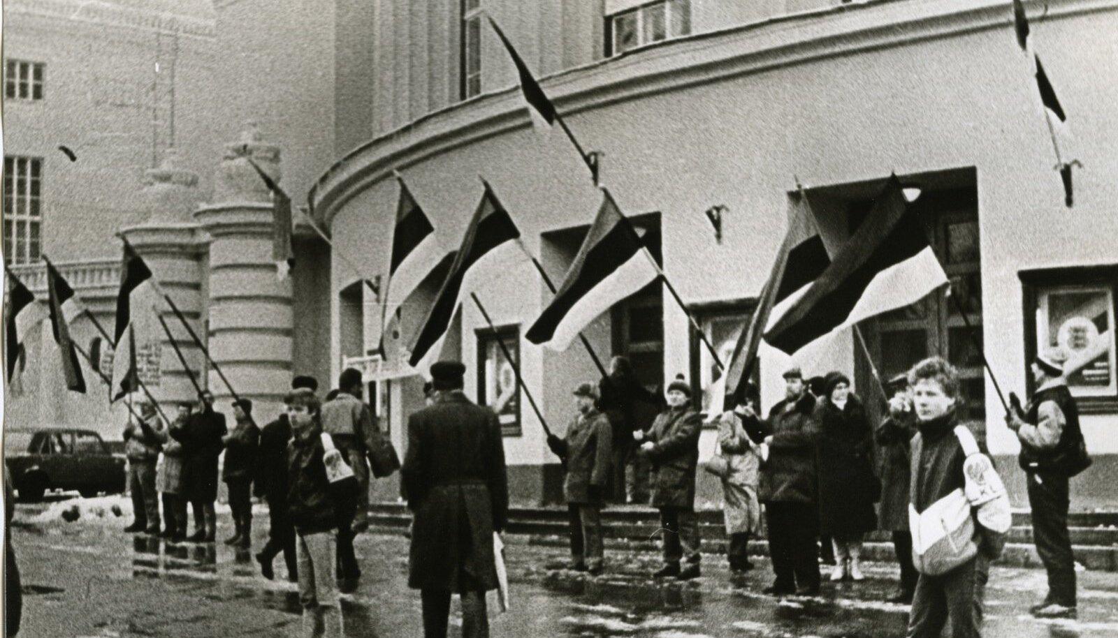 Kaitseliidu auvalve Eesti Kongressi avamise eel