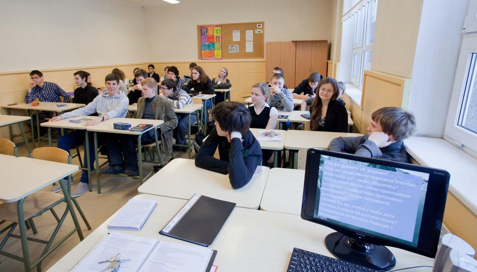 Tallinna Tõnismäe Reaalkool. Foto illustratiivne