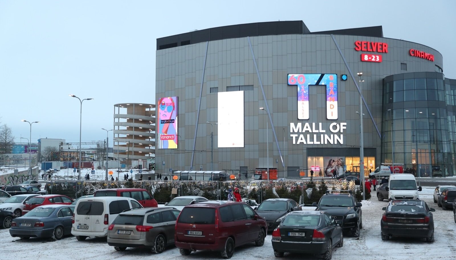 T1 keskus