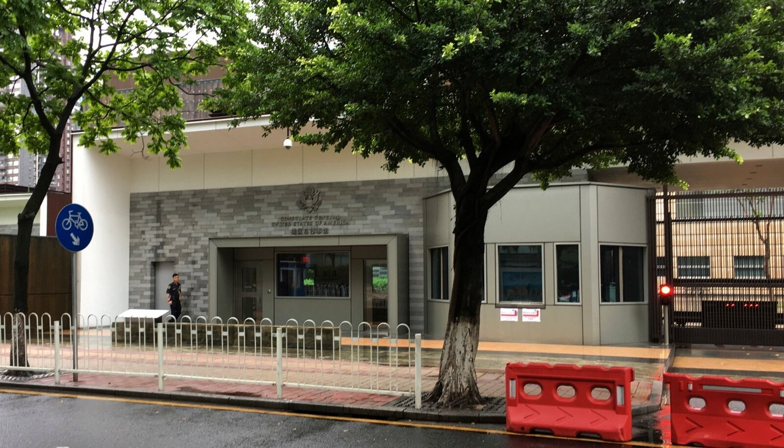 USA konsulaat Guangzhous