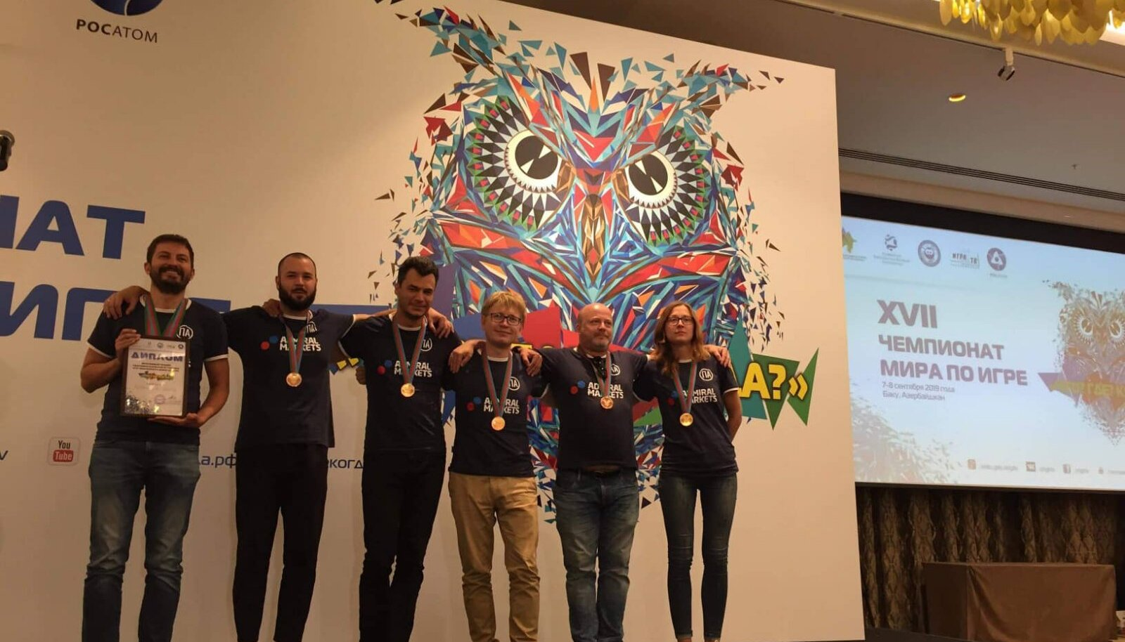 Команда Артемия Беляева с бронзовыми медалями чемпионата мира в группе C