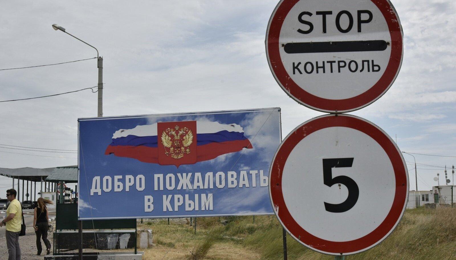Jankoi border crossing point on Russia-Ukraine border