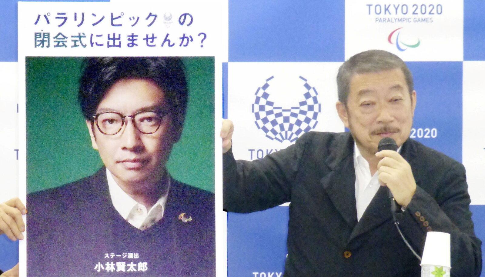 Kentaro Kobayashi (vasakul pildil)