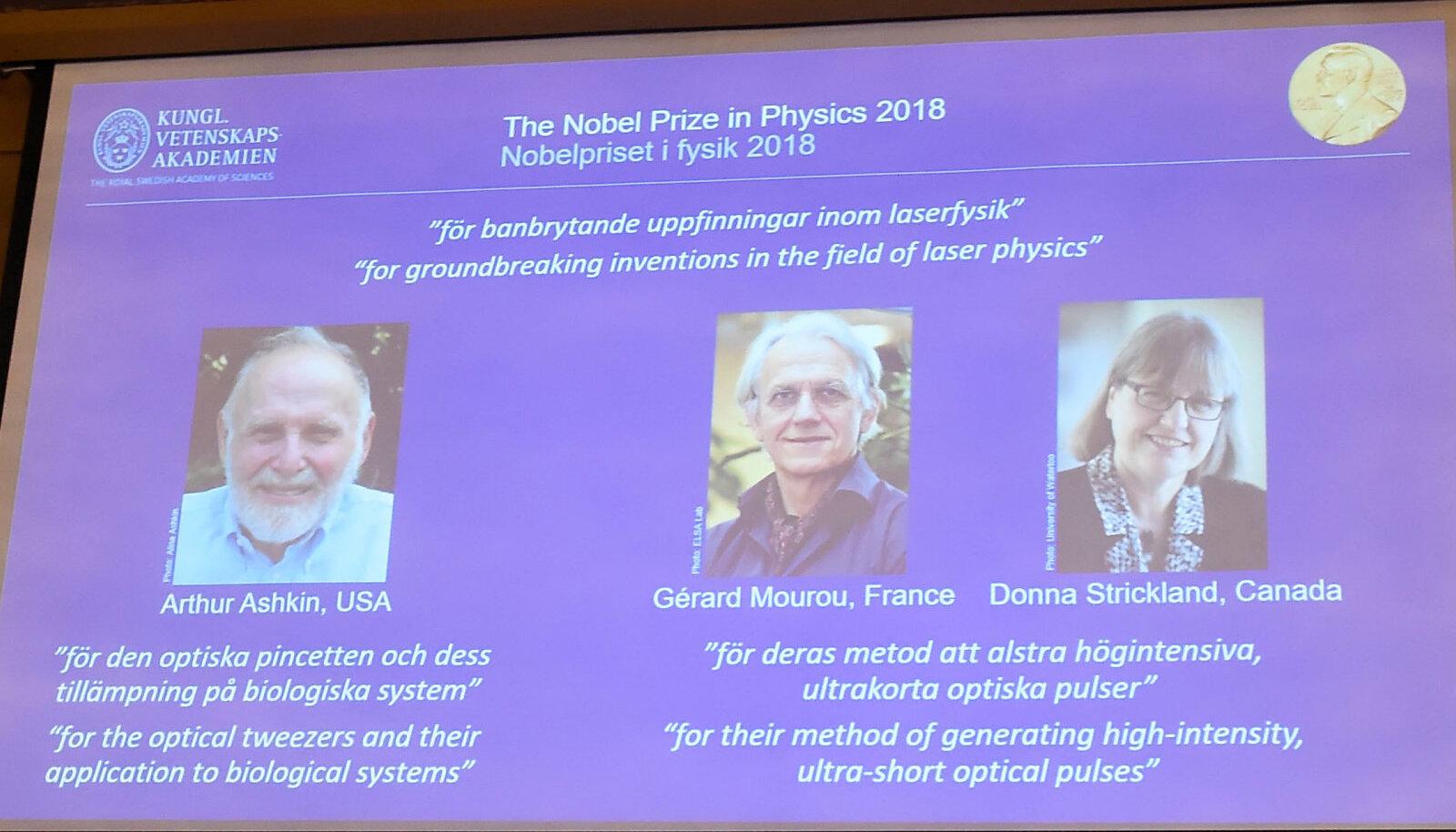 Füüsikapreemia laureaadid