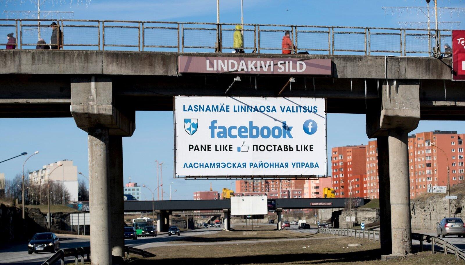 Lasnamäe linnaosavalitsuse plakat Lasnamäe kanalis