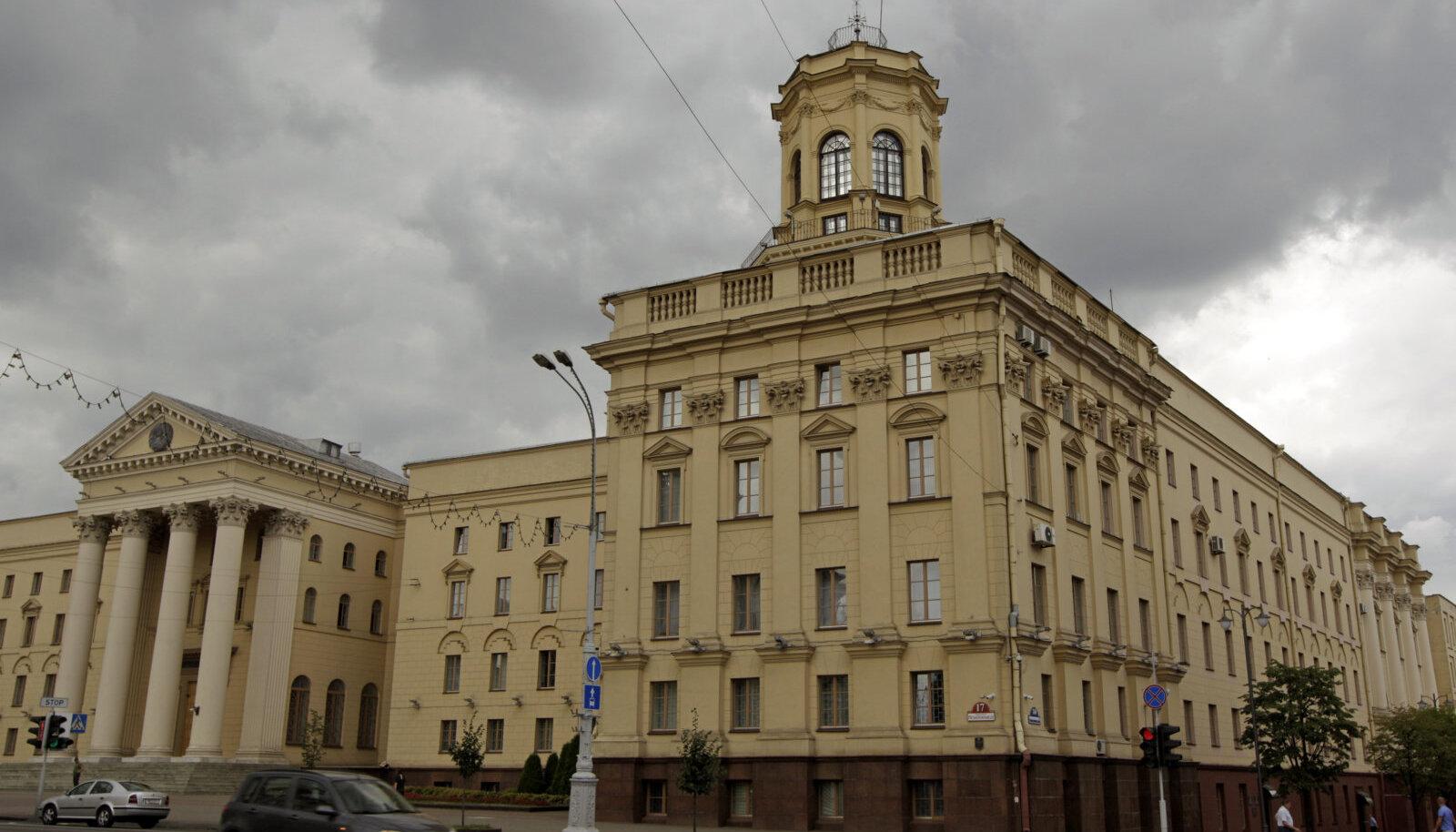 Valgevene KGB peakorter Minskis