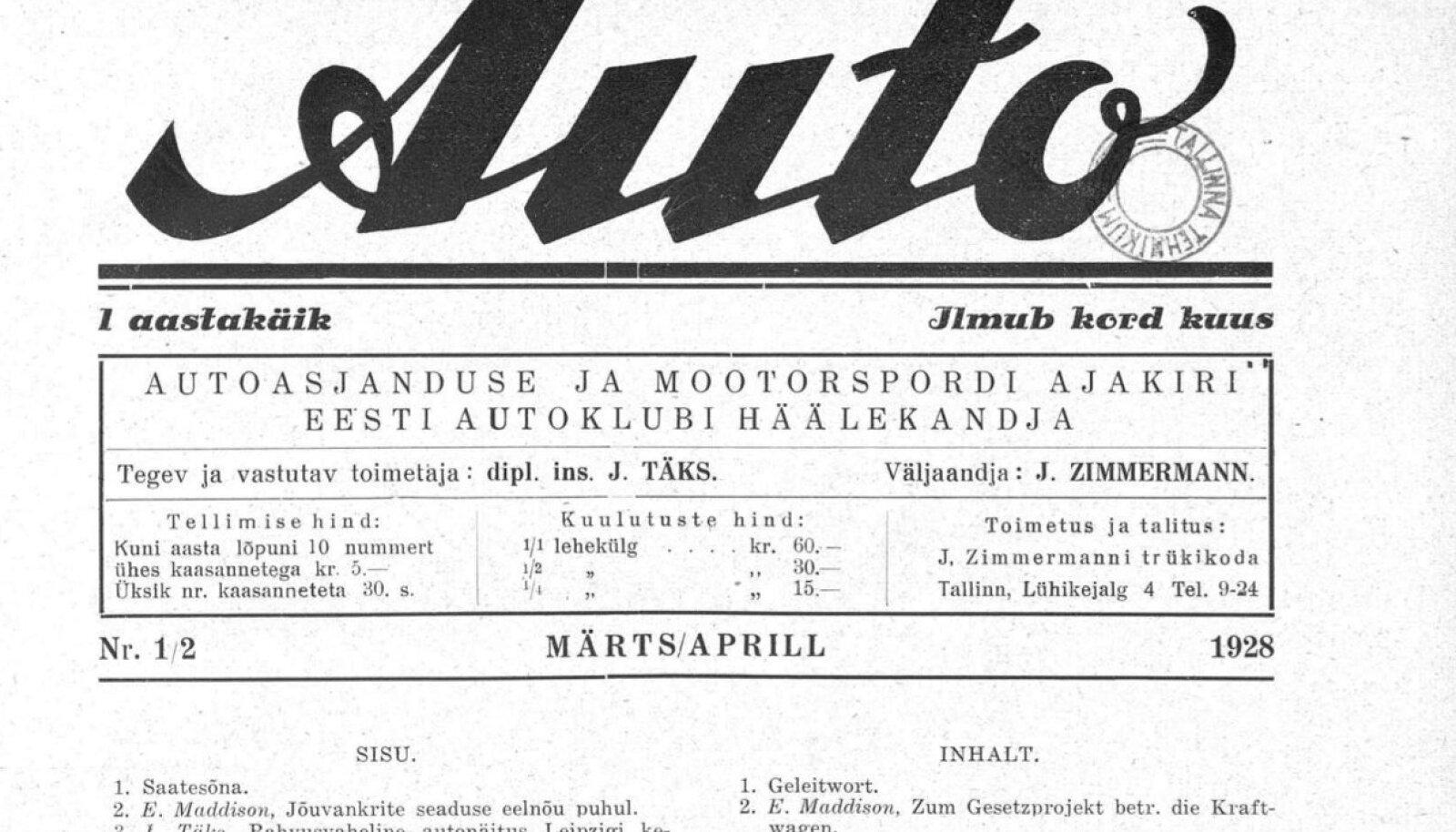 Ajakiri Auto 1928