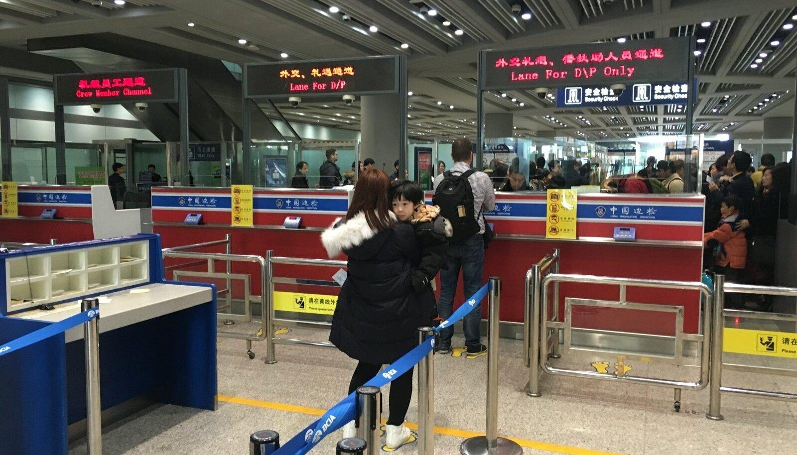 Peningi rahvusvaheline lennujaam