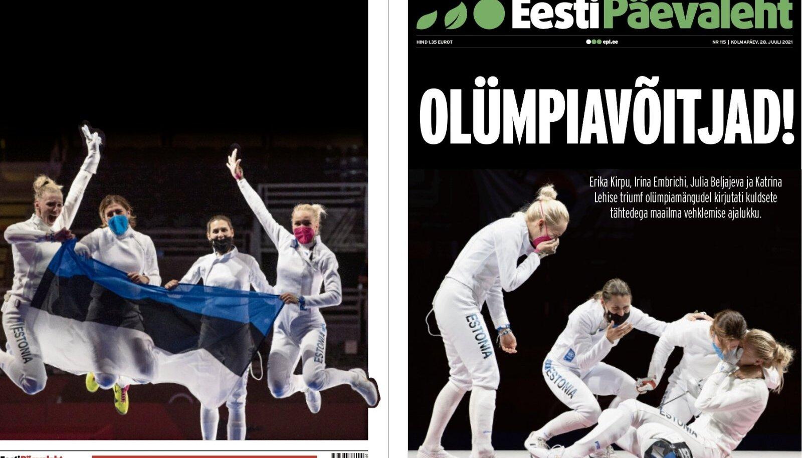 Eesti epeenaiskonna ajalooline võit jõuab ka homse Eesti Päevalehe esikaanele.