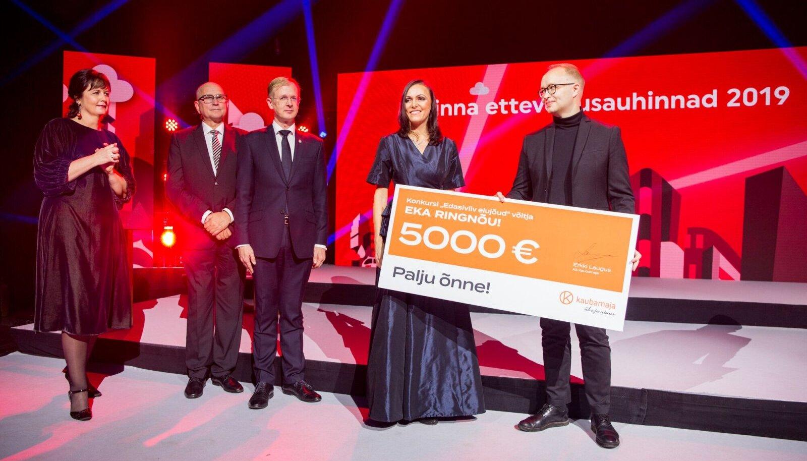 Tallinna kile ja plastiku taaskasutamise konkursi Edasiviiv elujõud eripreemia 5000 eurot võitis Eesti Kunstiakadeemia ideekavand RINGNÕU.