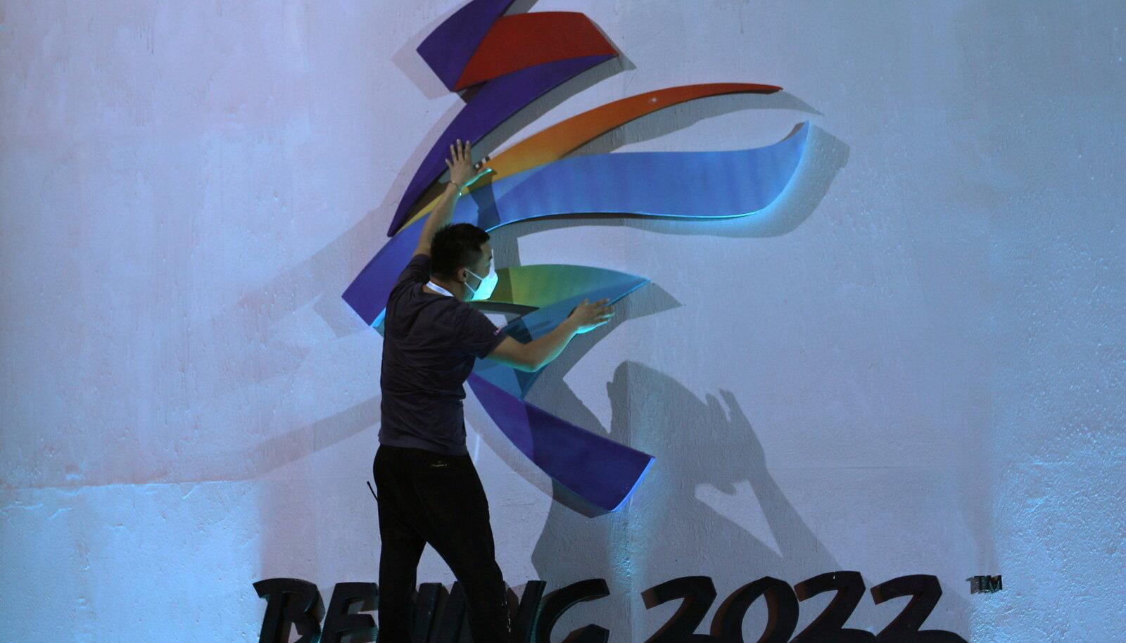 Pekingi olümpia 2022 logo