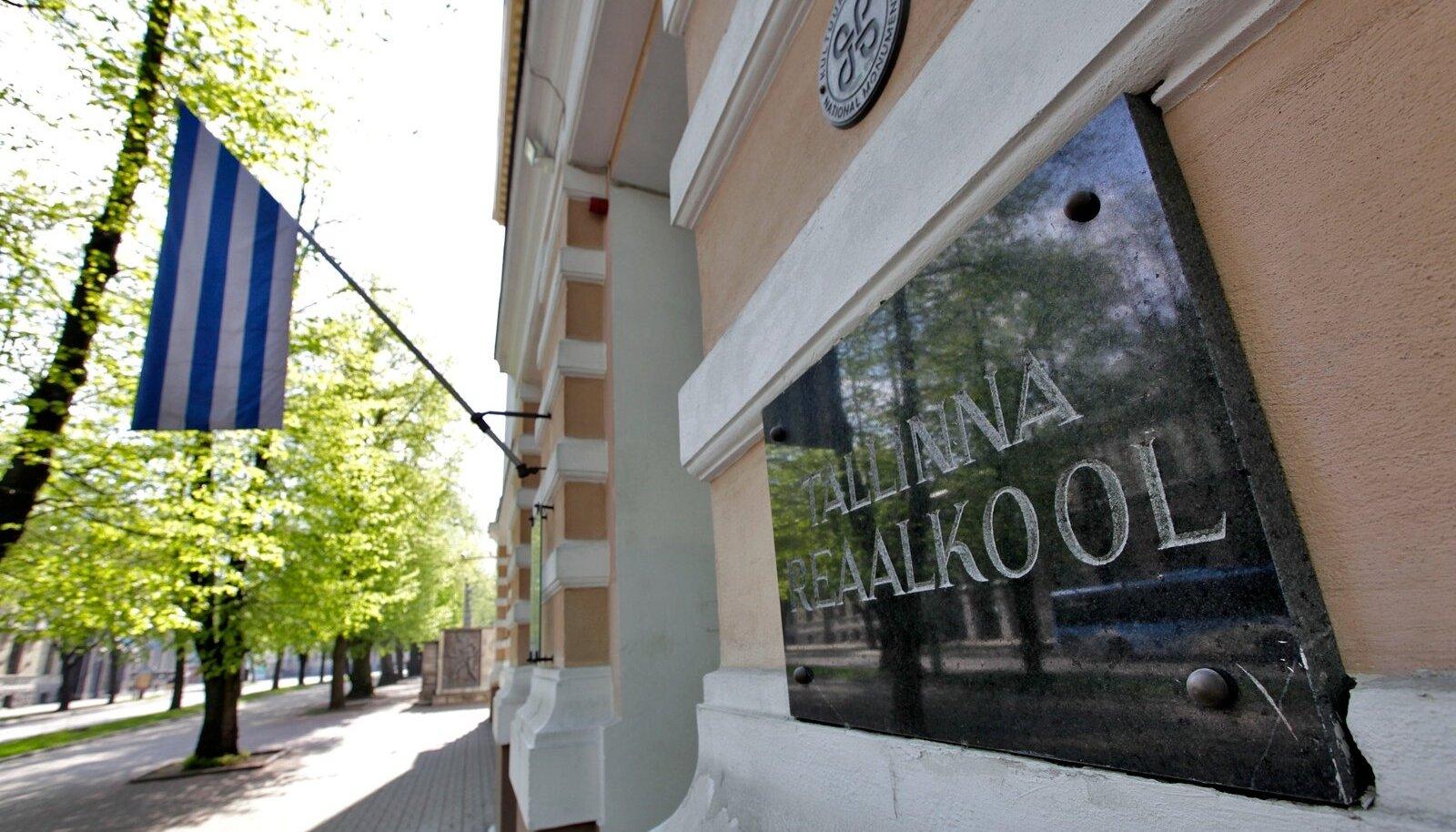 Tänavu oli eesti keele ja matemaatika riigieksami kõrgeim keskmine tulemus Tallinna reaalkoolis