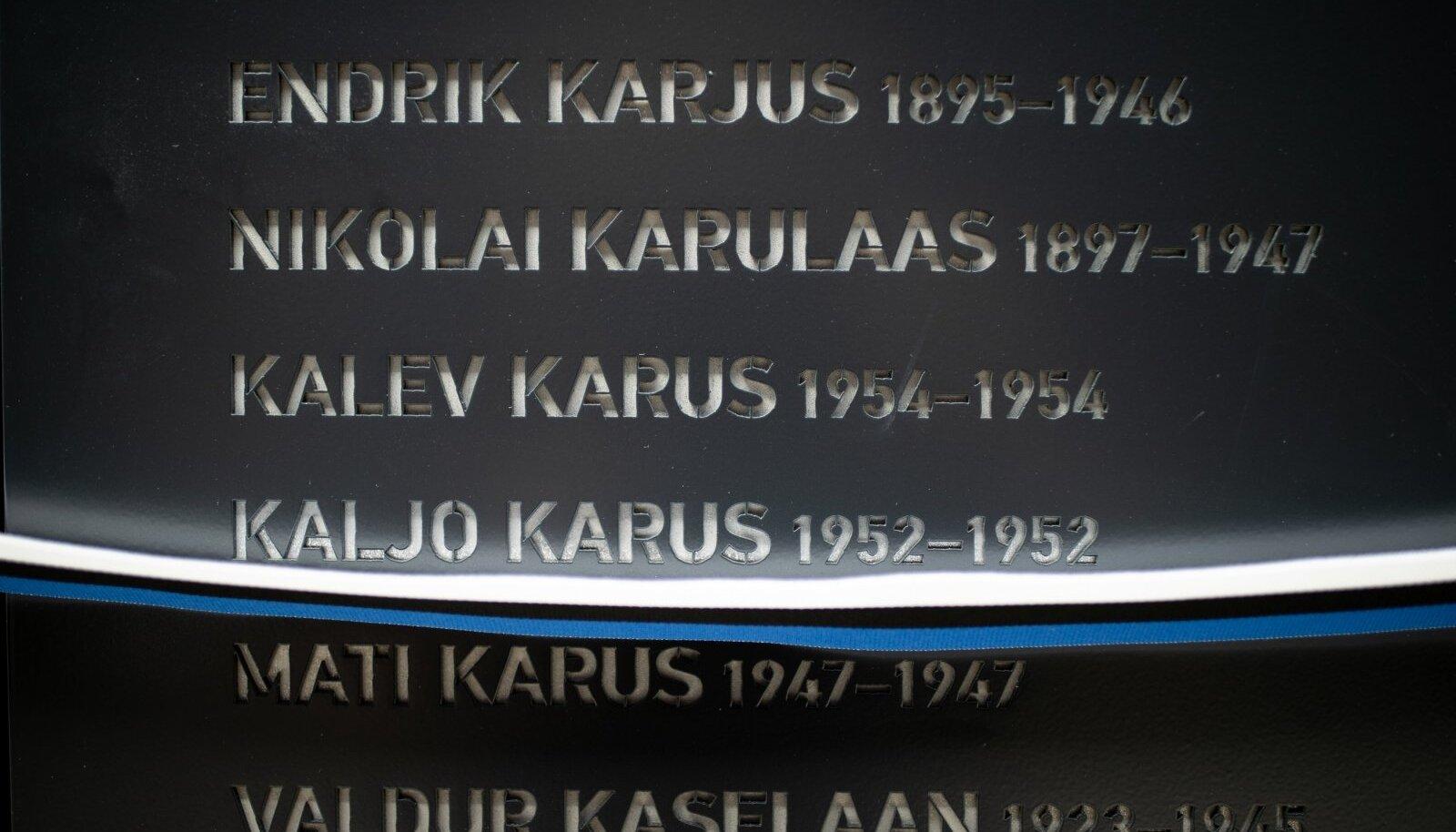 Kommunismiohvrite memoriaalil avati mälestustahvlid uute nimedega