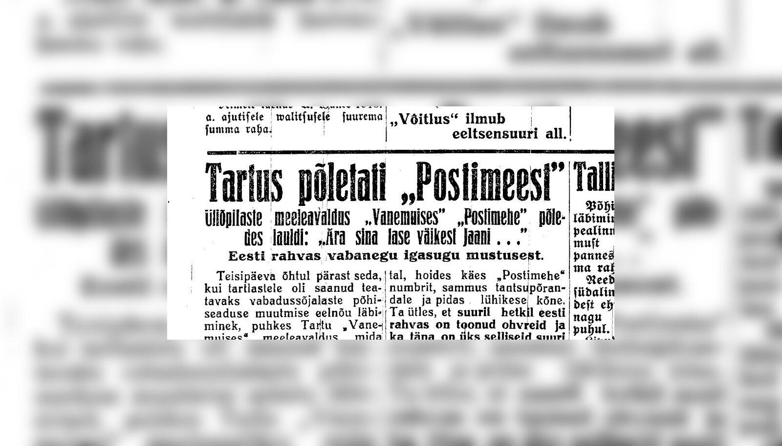228b4588fb6 PROTEST: Tudengid näitasid oma meelsust Tõnissoni ajalehe Postimehe  põletamisega. repro