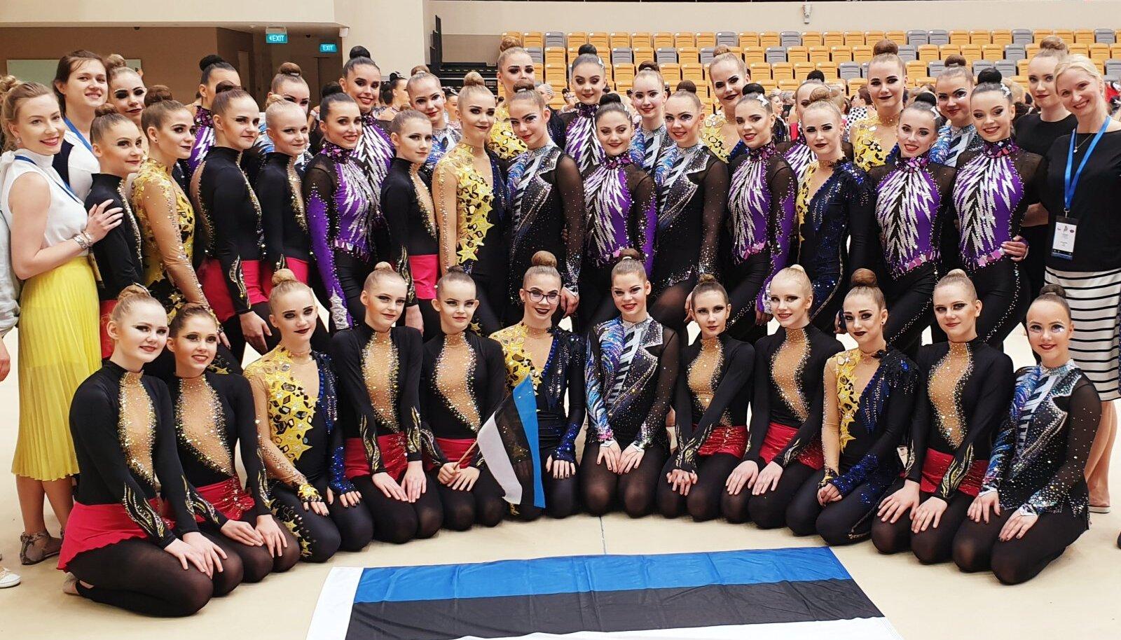 Rütmika Elite Team