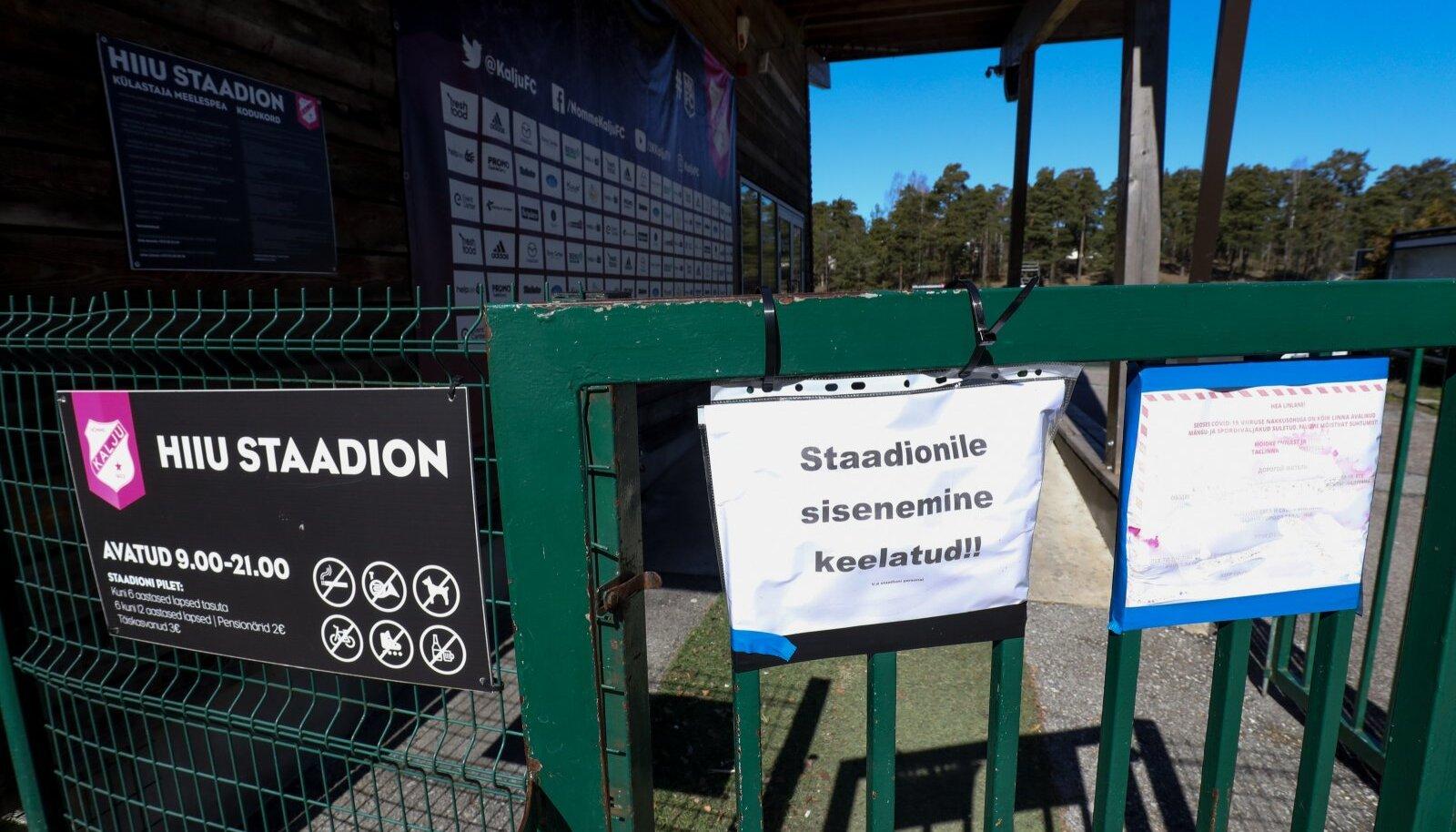 Suletud Hiiu staadion