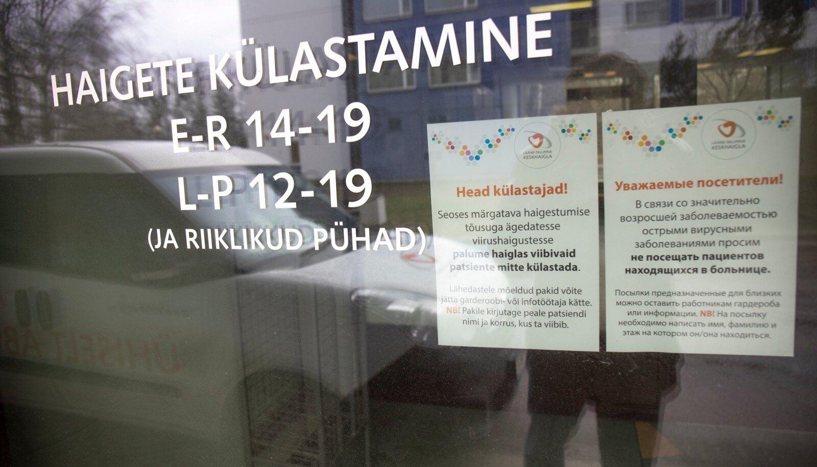 Koroona Tallinnas 12.03.2020