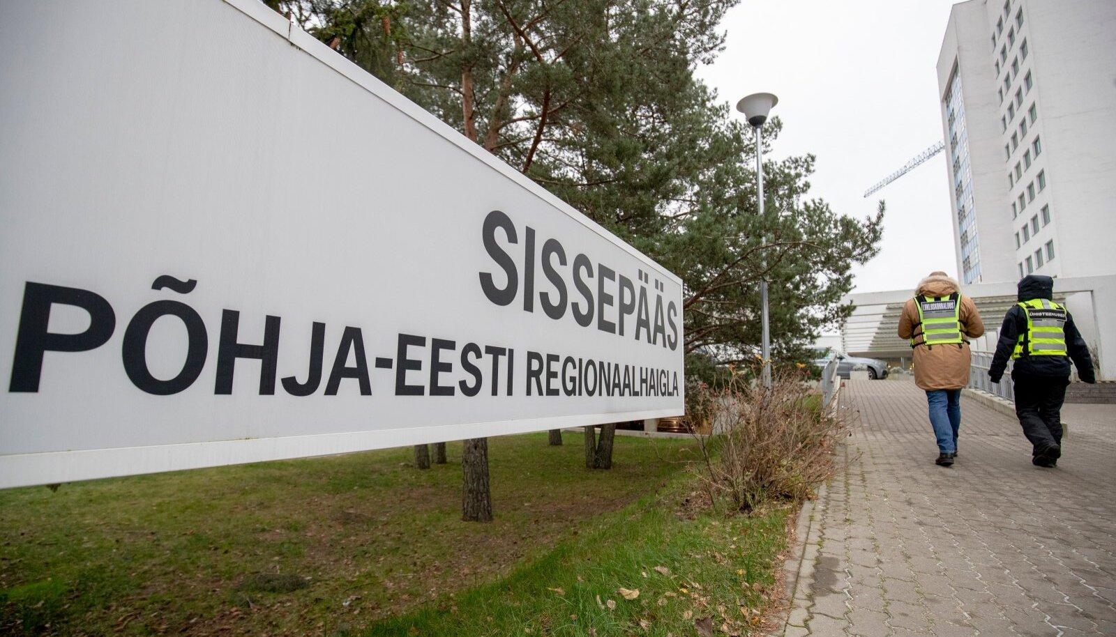 PERH, Põhja-Eesti Regionaalhaigla