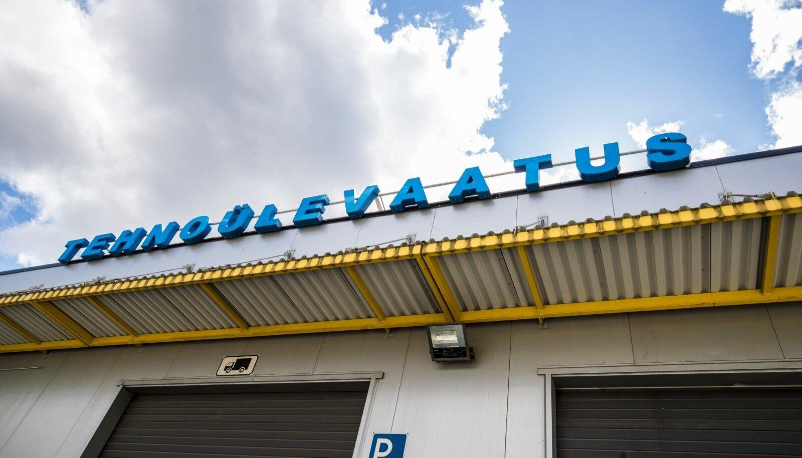 Esimesena toodi päevavalgele Tallinnas Pärnu maanteel, maanteeameti büroost kõigest mõnesaja meetri kaugusel asuvas tehnoülevaatuspunktis lokanud korruptsioon.