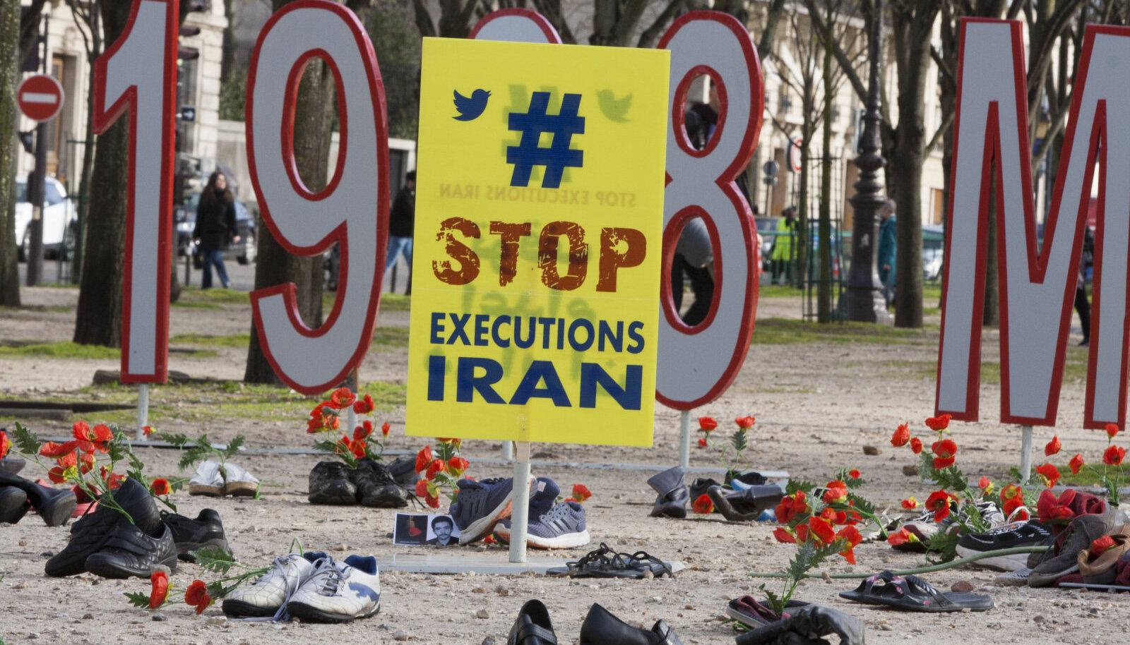 Акция протеста против казней в Иране
