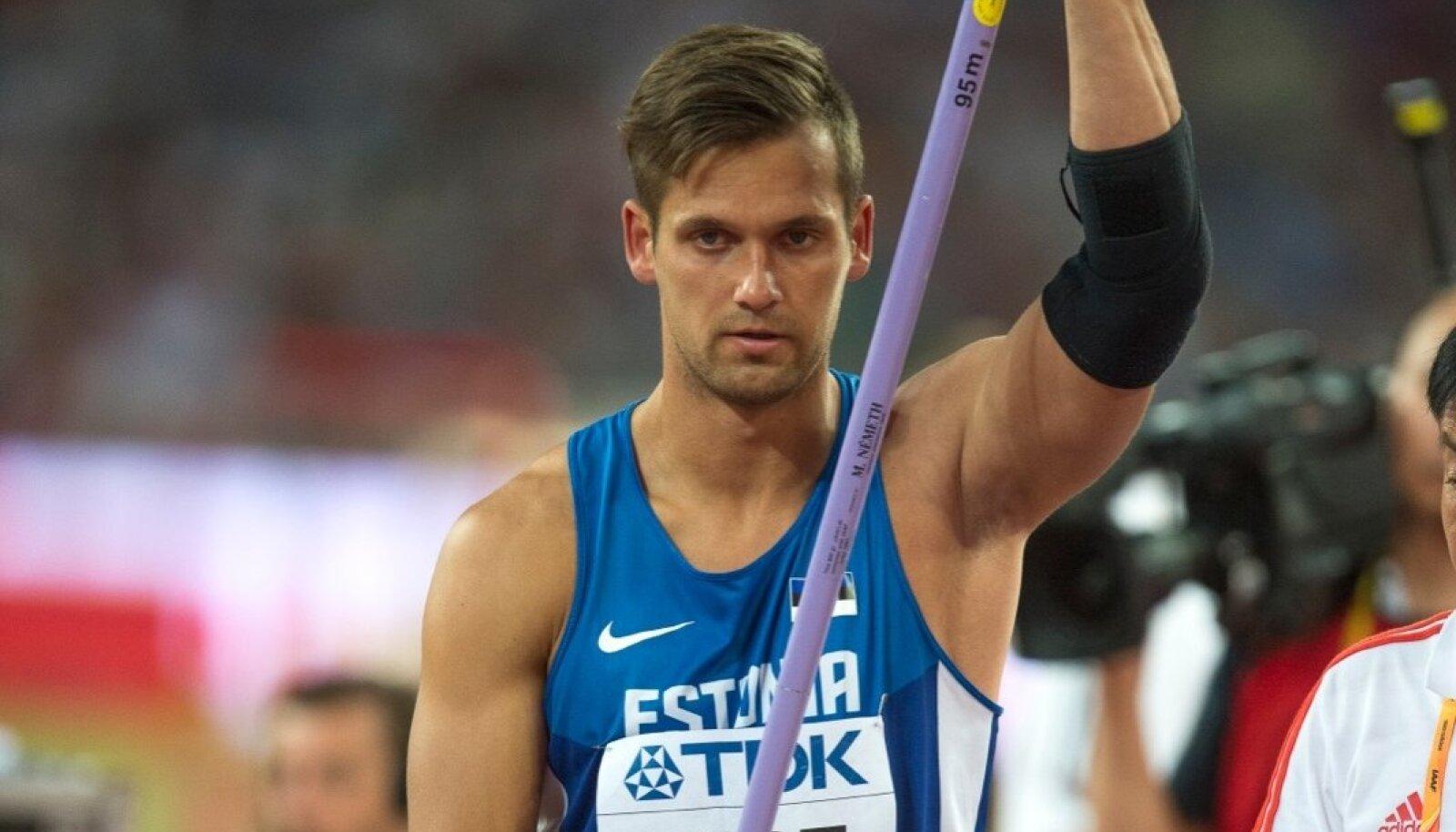 Magnus Kirt