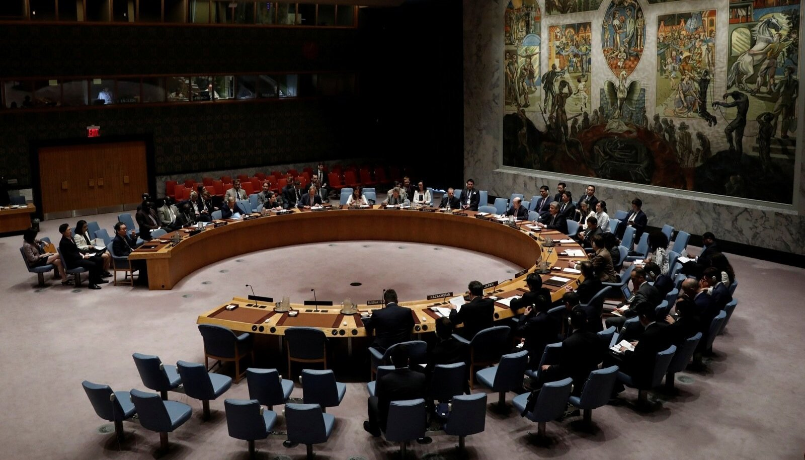 ÜRO julgeolekunõukogus on 15 liiget.