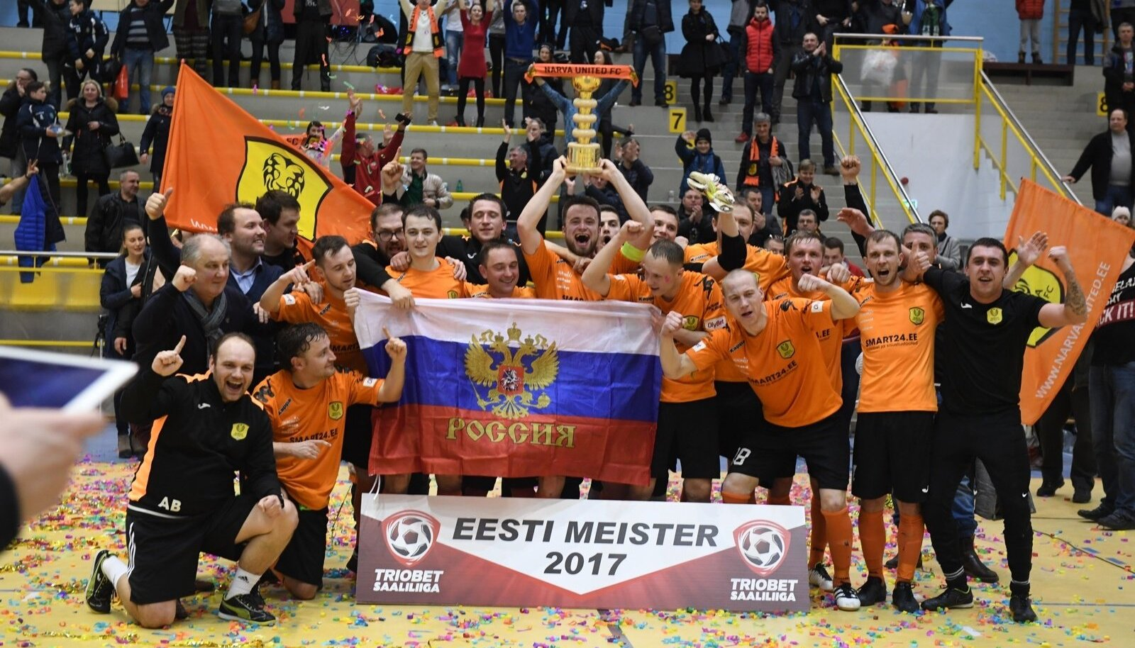 Narva United