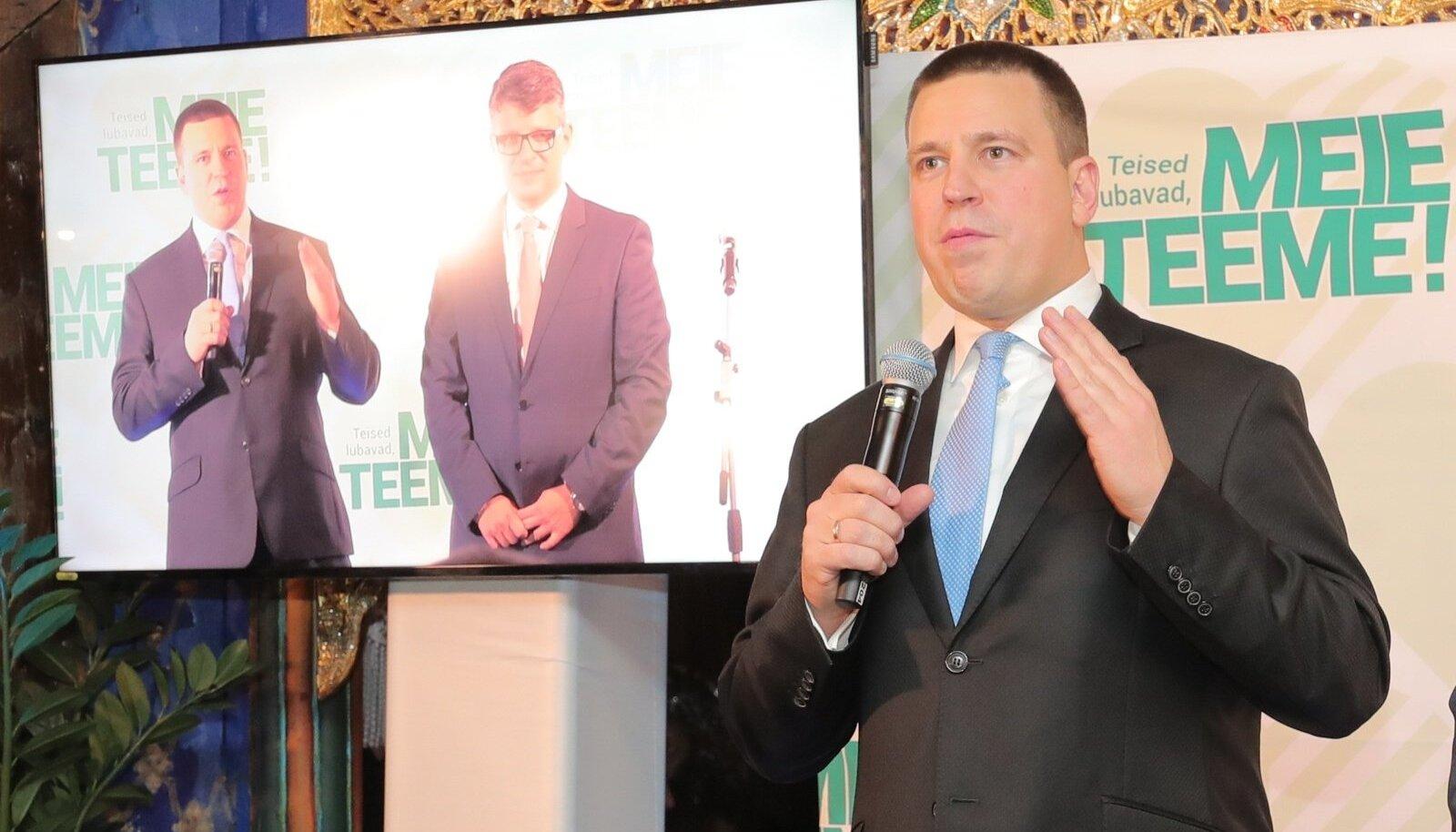 Jüri Ratase võidukas kõne Keskerakonna valimispeol.
