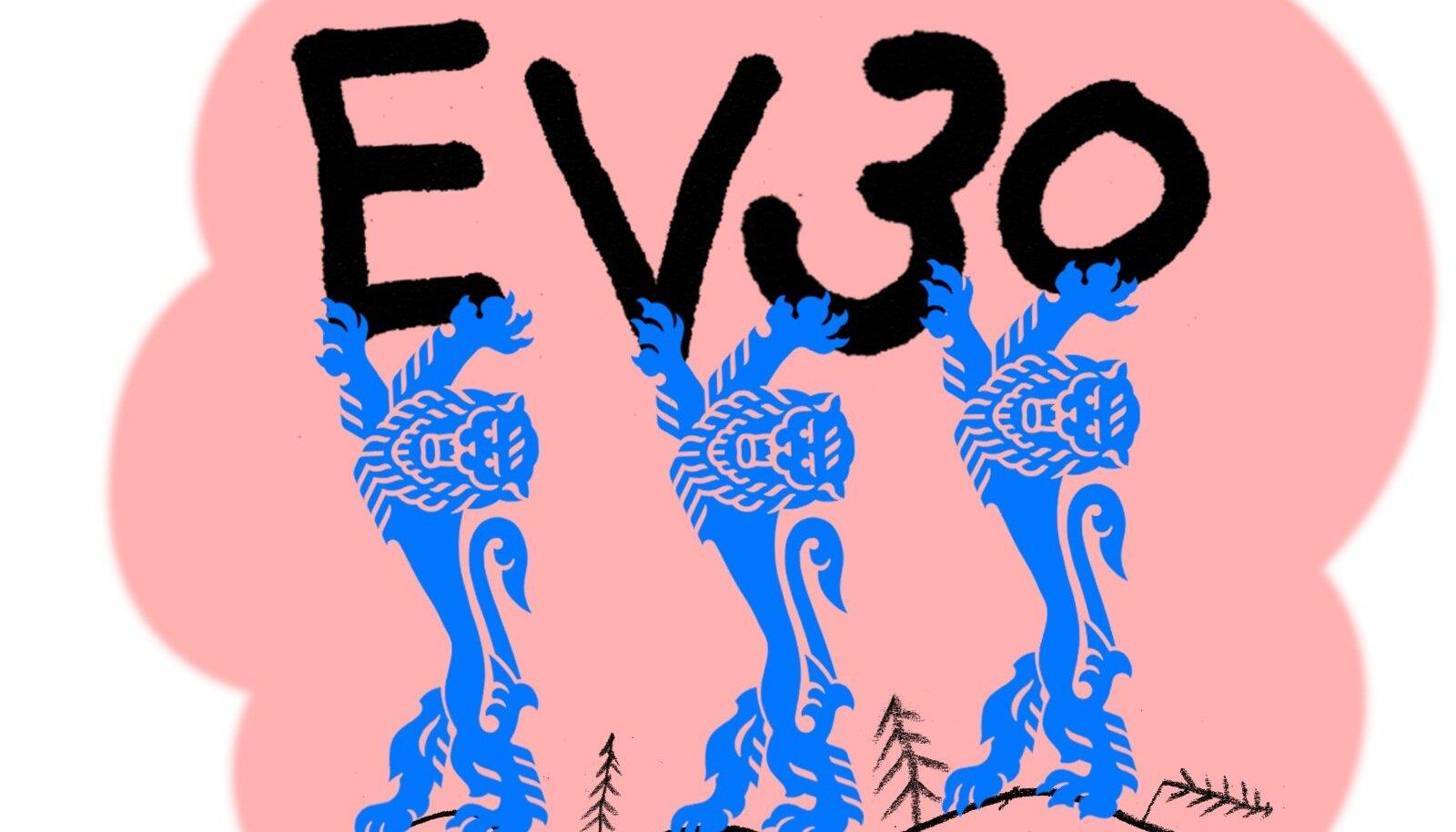 EV30… on lugude sari, kus meenutame seiku Eesti Vabariigi taasiseseisvumise ajast tänaseni.