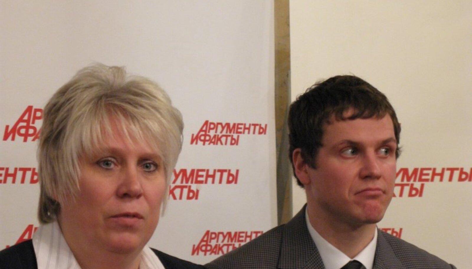 Franek Persidski 2007. aastal koos Marina Kaljurannaga