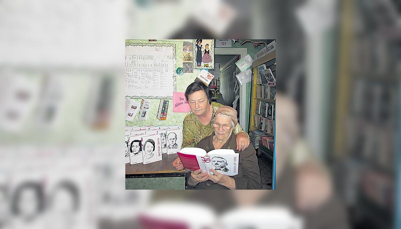 """29552f7951e Kaukaasia vanim eestlaste küla sai kingituseks raamatusarja """"Eesti mälu"""""""