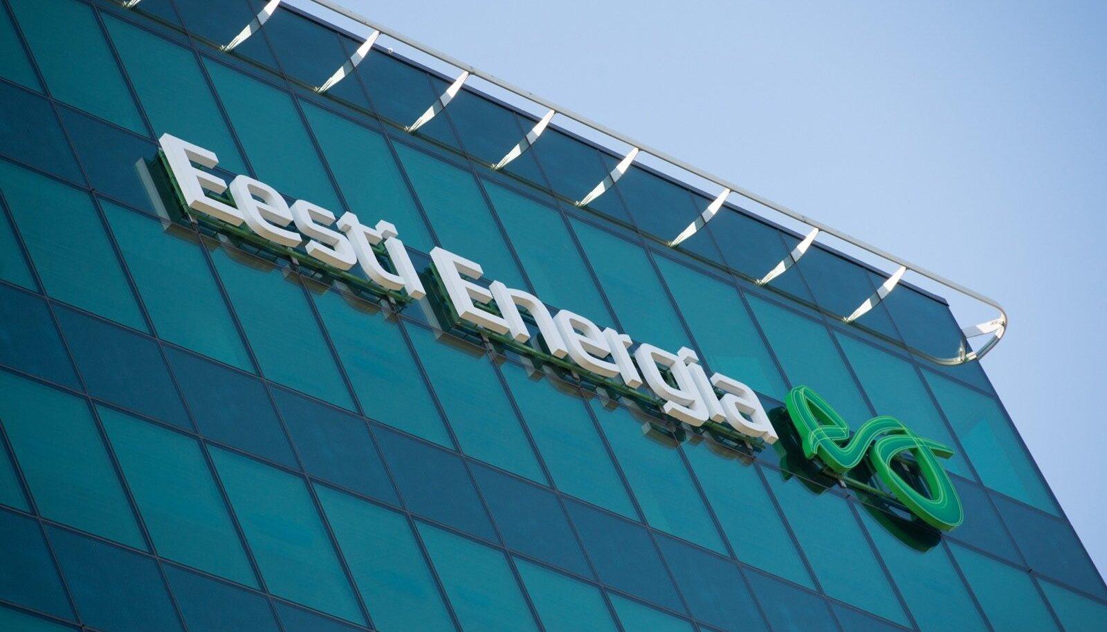 Eesti Energia ja ESTMA hooned