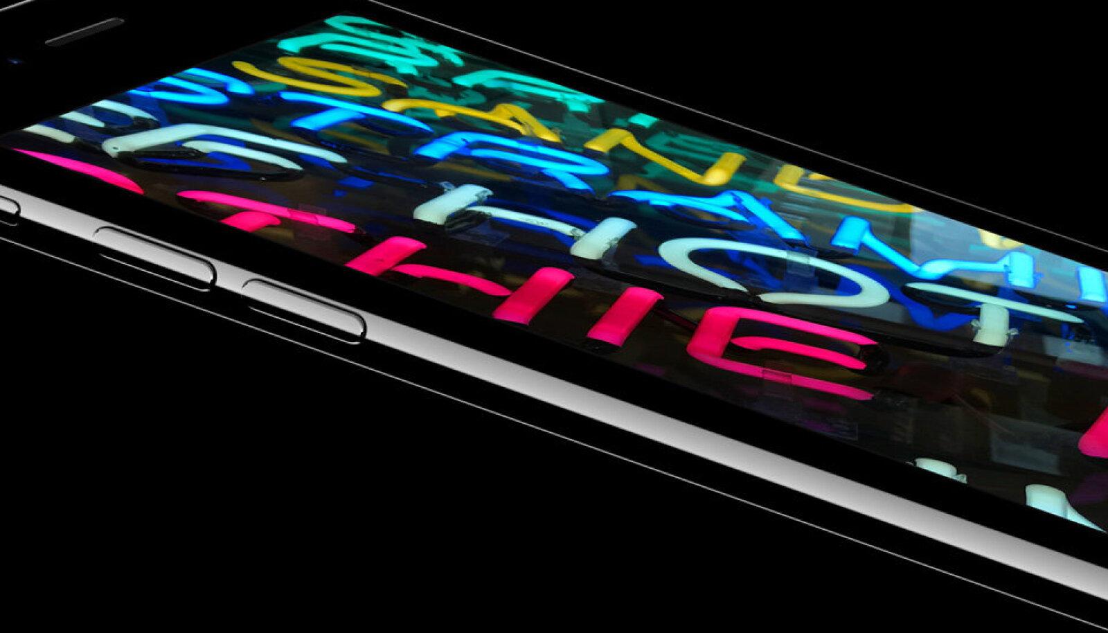 ekraanitõmmis (apple.com/iphone-7)