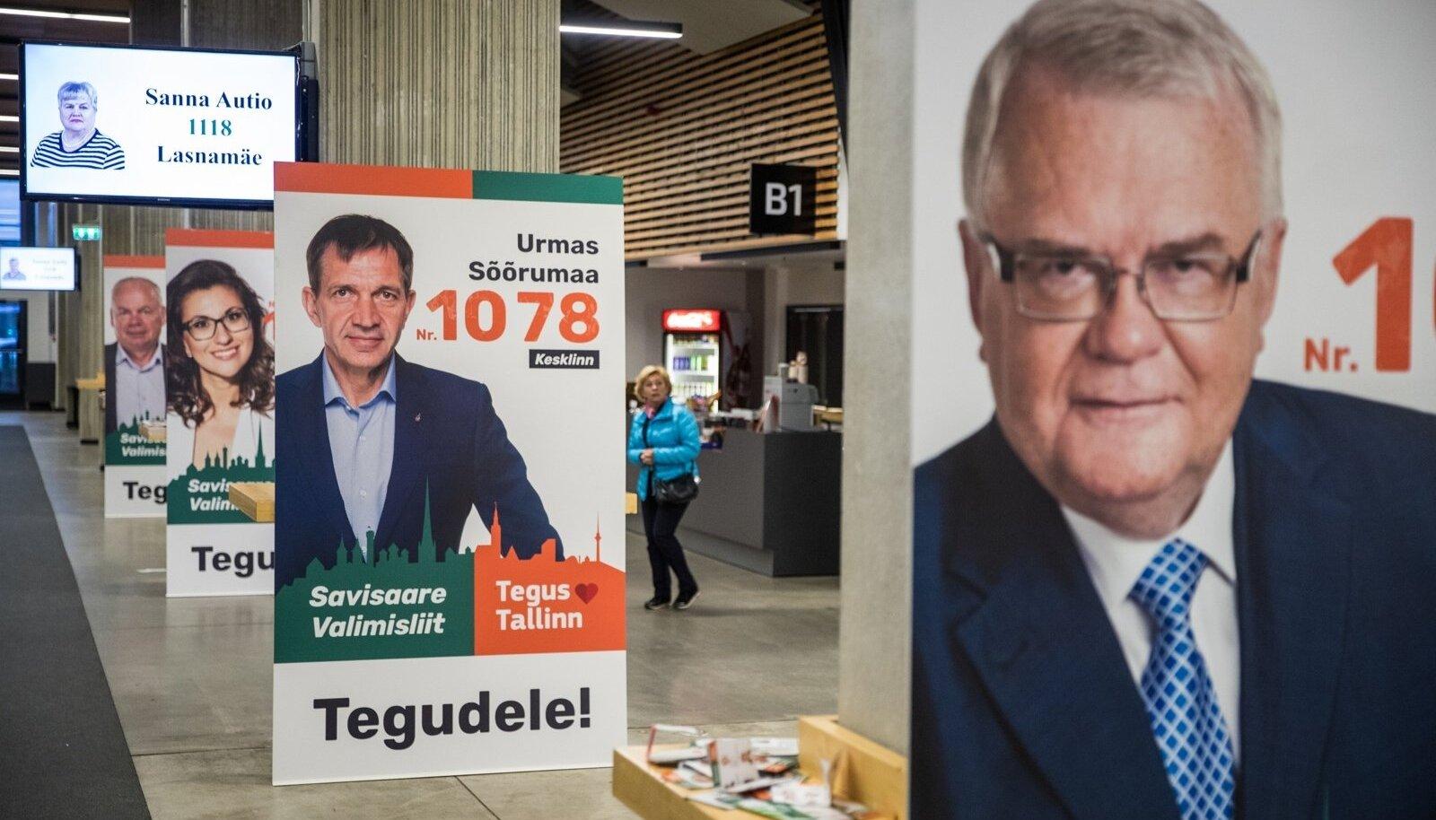 Tegusa Tallinna valimisplakatid