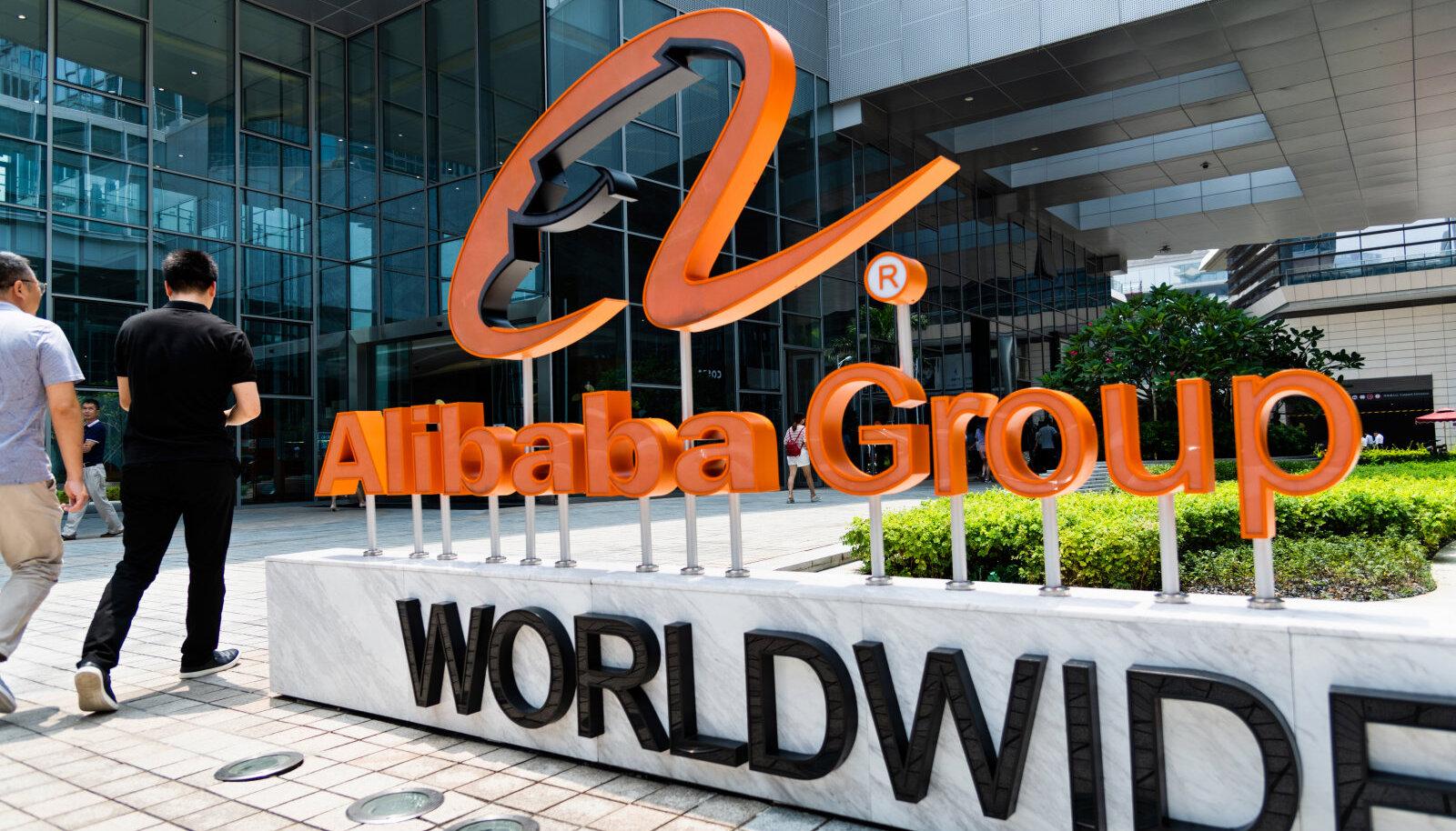 Alibaba peakontor