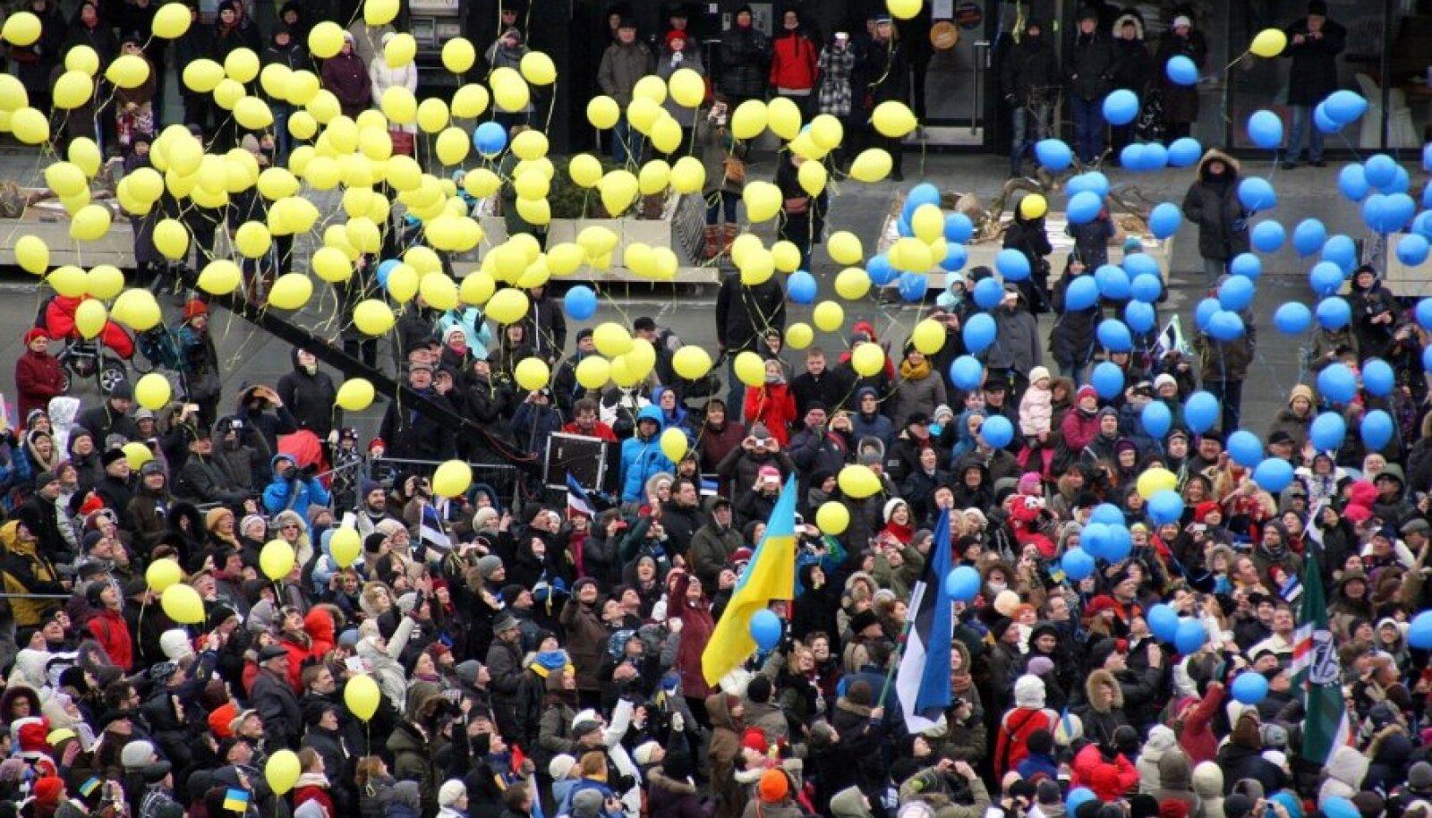 "Toetuskontsert ""Ukrainale"""