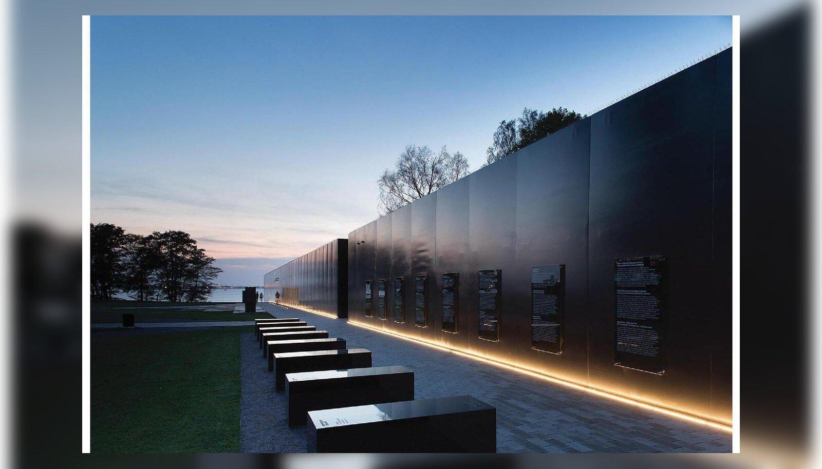 Selgusid Kultuurkapitali arhitektuuri sihtkapitali 2019. aasta preemiate nominendid