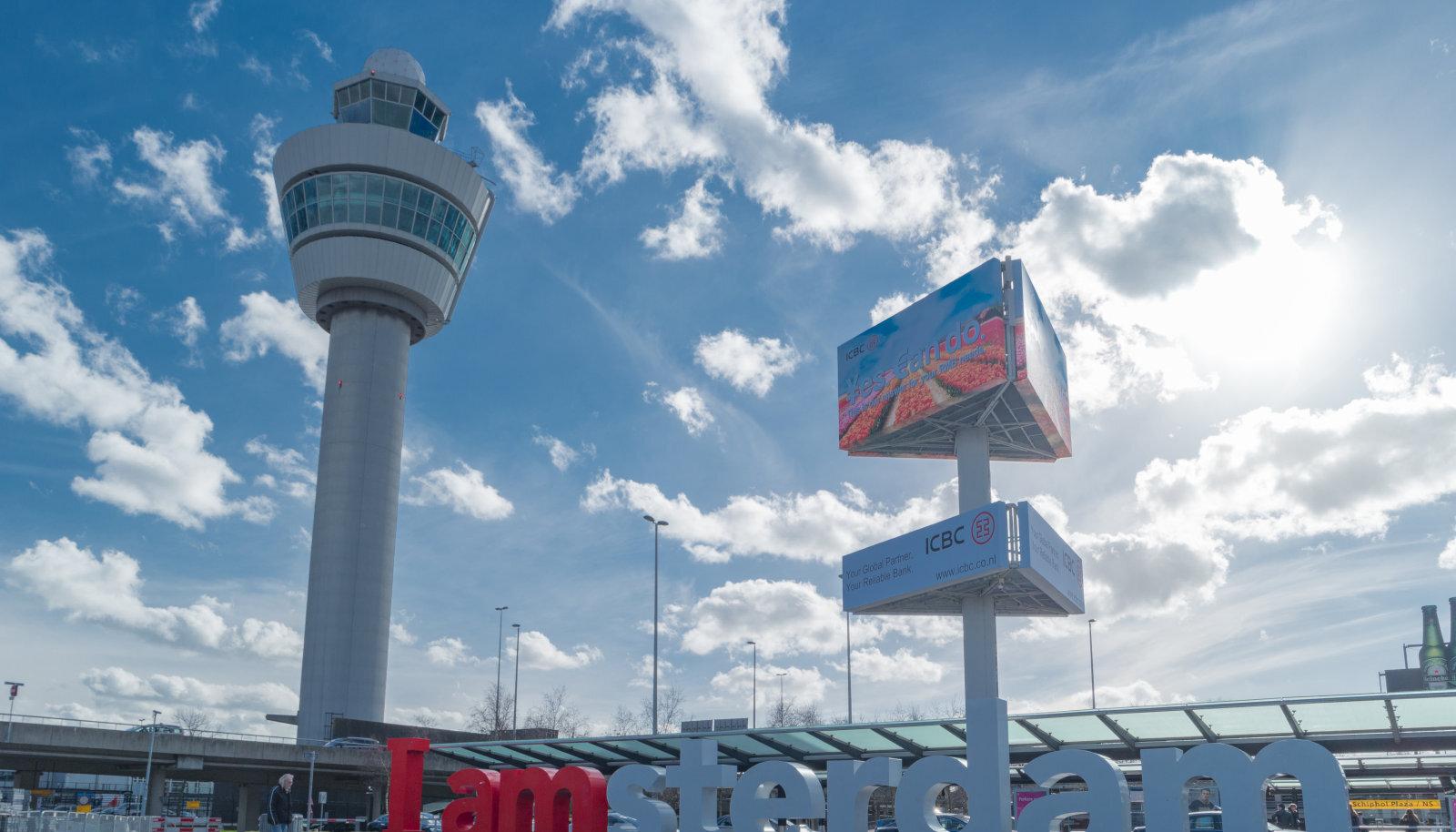 Amsterdami Schipholi lennujaam