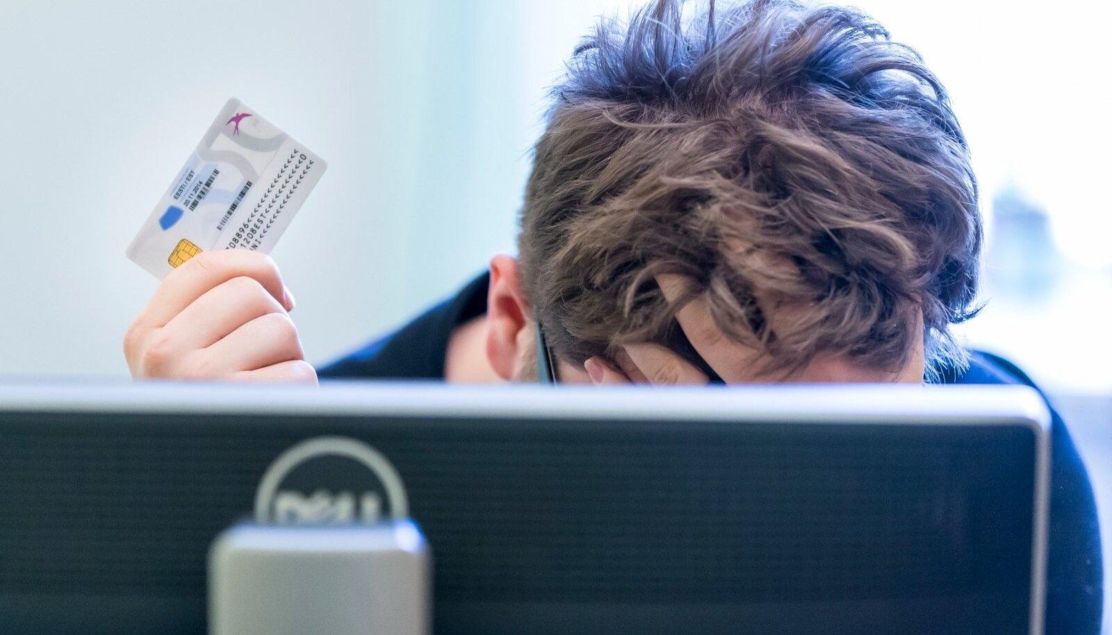 Sekeldused ID kaardiga