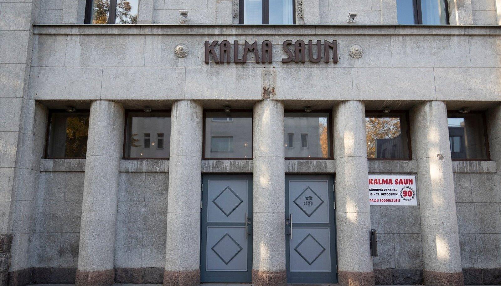 Tallinnas saab linnasaunu üles lugeda ühe käe sõrmedel. Kalma saun on teistest peajagu üle, kiidavad asjatundjad.