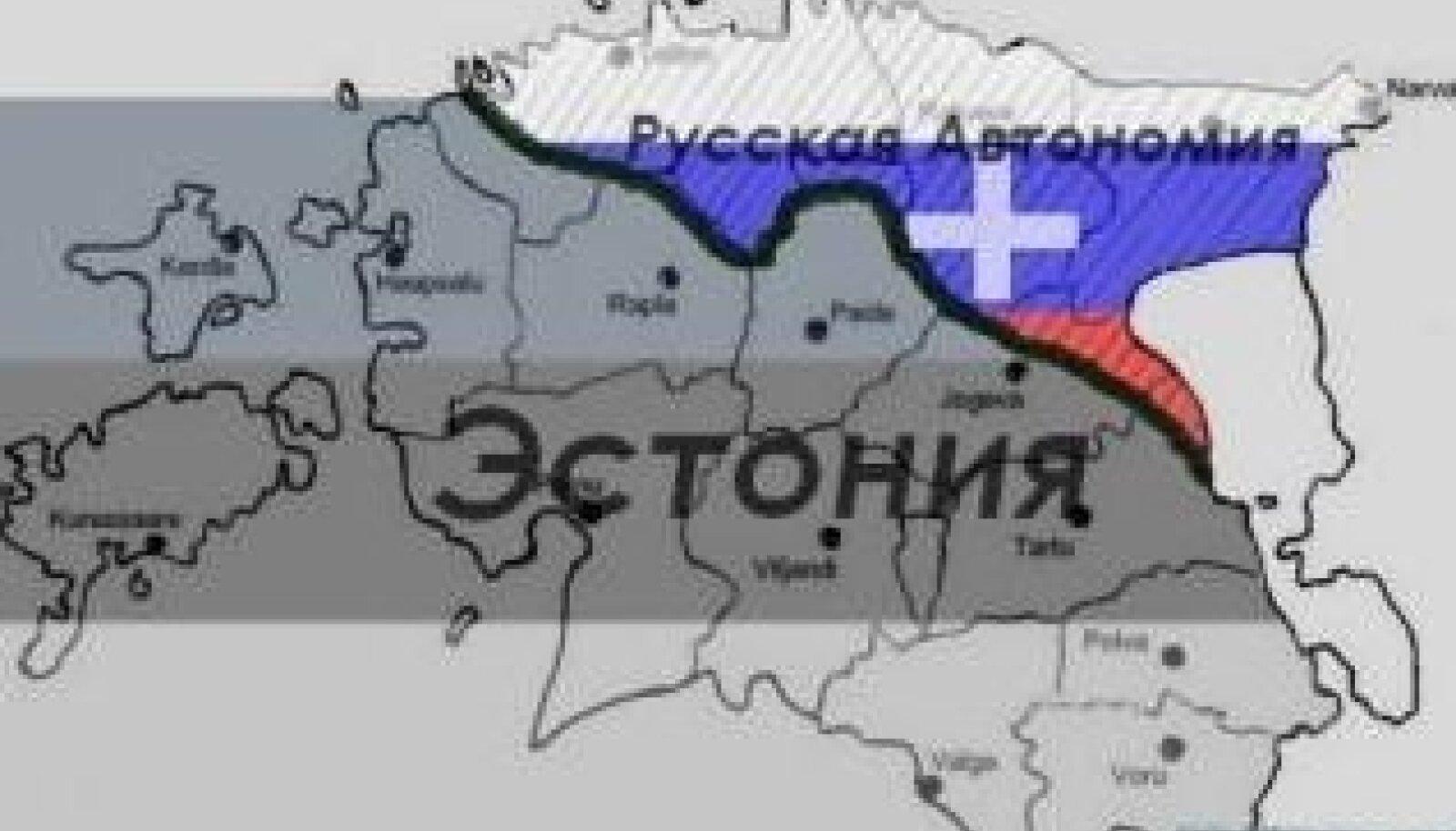 Vene  kaart