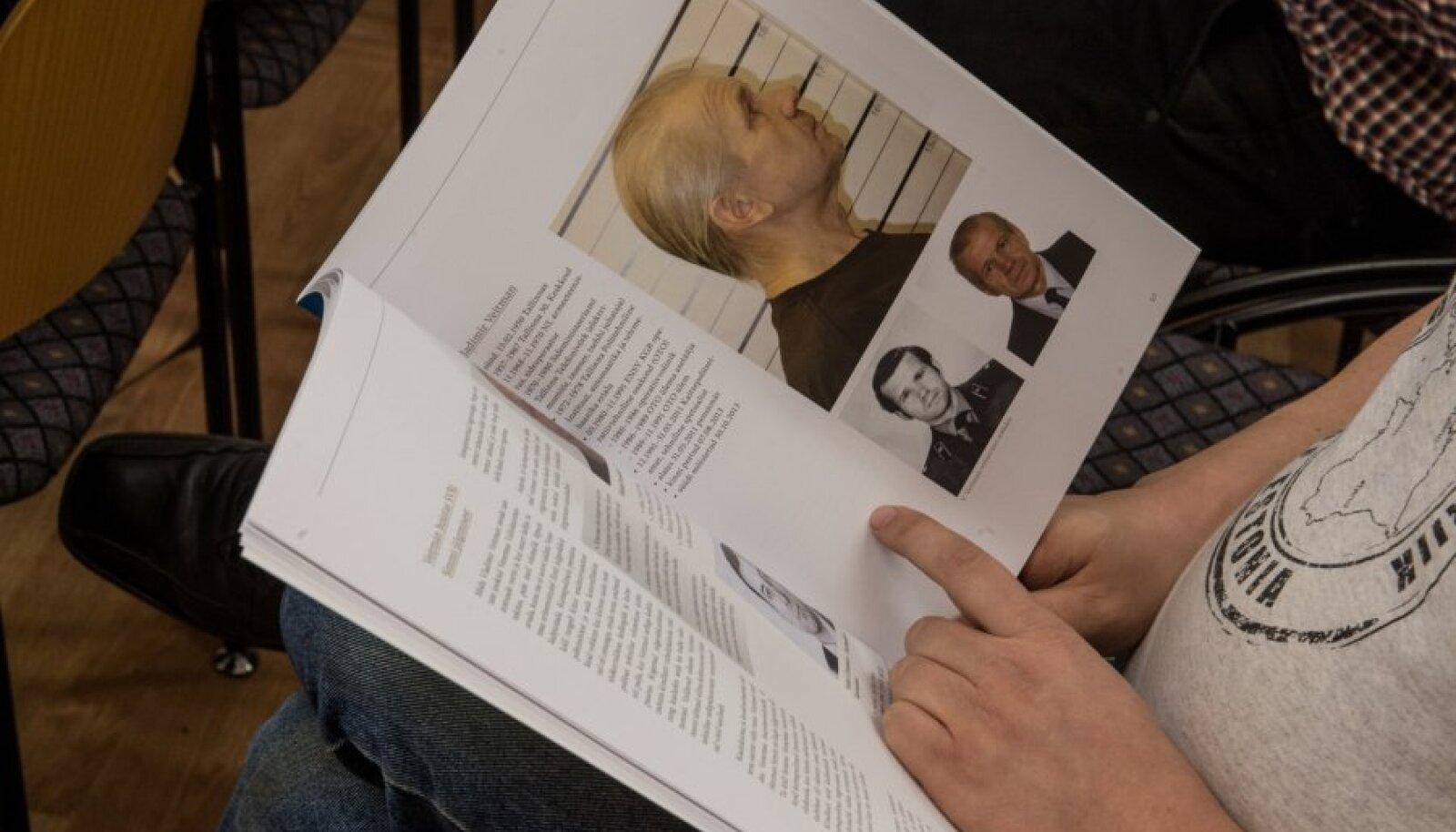 Kaitsepolitsei aastaraamatu esitlus