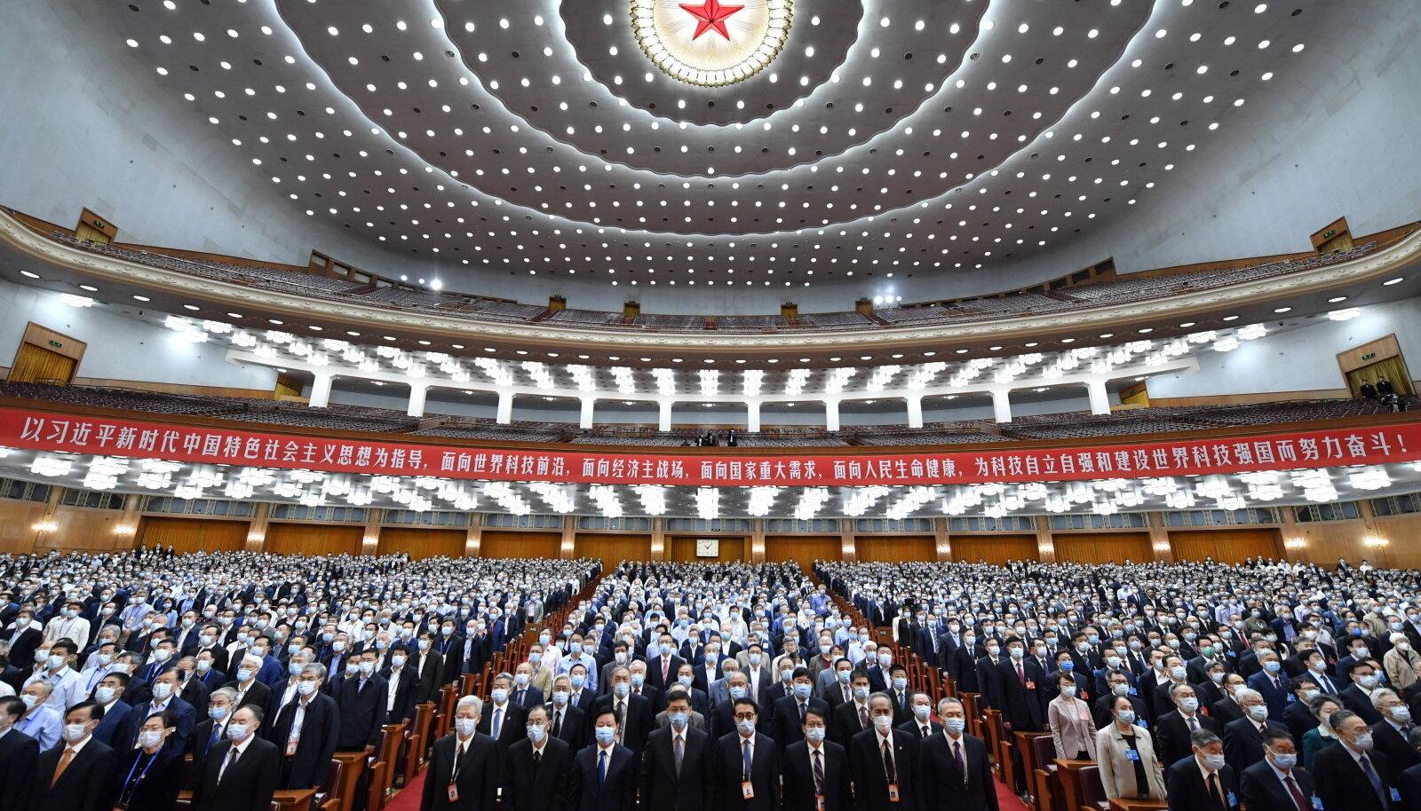 Hiina teaduste akadeemia ning Hiina teaduse ja tehnoloogia assotsiatsiooni üldkoosolek.