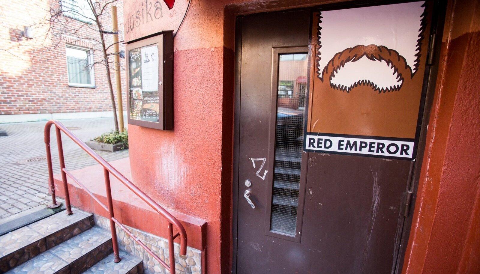 Hostel Red Emperor