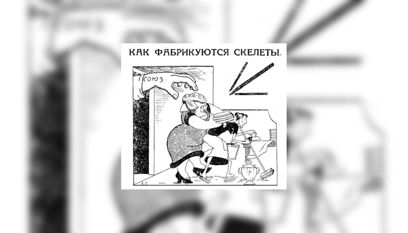 Ajaloolane: Nõukogude Liidus oli omaette teenijate ametiühing, kuhu kuulus sadu tuhandeid naisi