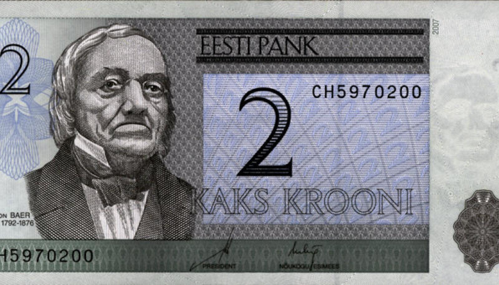 K.E. von Baer kahekroonisel rahatähel